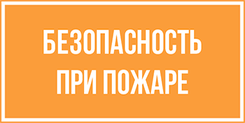 Ламинат SPC - пажоробезопасный